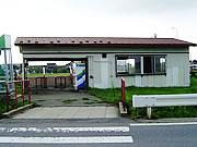 五農校前駅